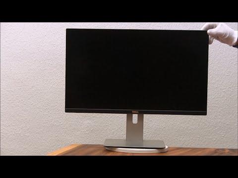 PRAD: Hands on Dell U2515H