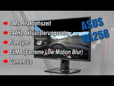 ASUS VG258Q liefert Geschwindigkeitsrekord