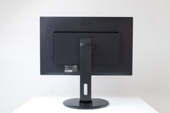 Philips 272p4qpjkeb Monitor Hintenhoch