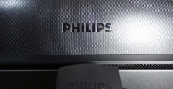 Philips 272p4apjkhb Monitor Belueftung