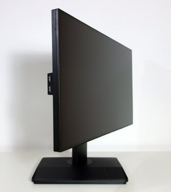 Acer Be270ua Monitor Drehung02