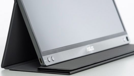 Asus Mb16ac Monitor Anschluesse