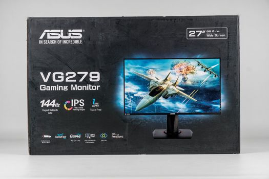 Derzeitiger Standardmotivkarton der ASUS-VG-Gaming-Displays