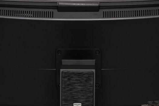 VESA-Montage (100x100mm) auf der Displayrückseite