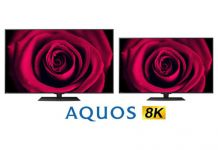 Sharp Aquos 8K-TVs (2021) (Bild: Sharp)