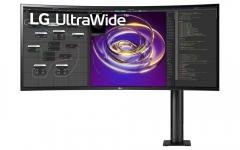 LG UltraWide 34WN88C (Bild: LG)