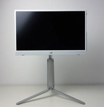 Maximal mögliche Display-Höhe von 25 cm
